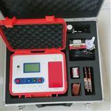五级承试设备-回路电阻测试仪100A