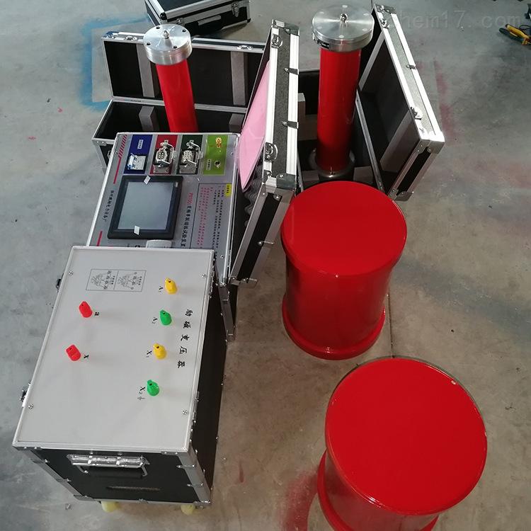 串联谐振耐压试验装置技术参数