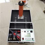 分节式直流高压发生器