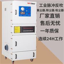 激光机切割机集尘器