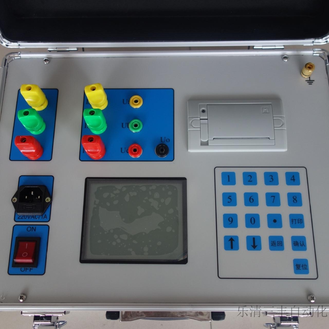 抗干扰损耗参数测试仪
