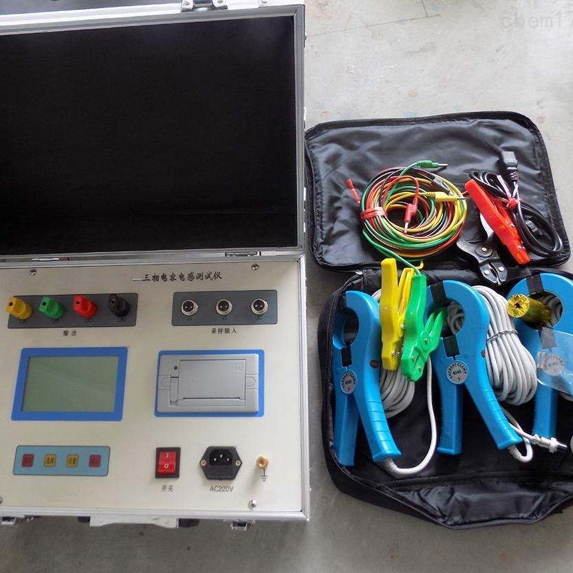 三相(索莱宝)电容电感测试仪