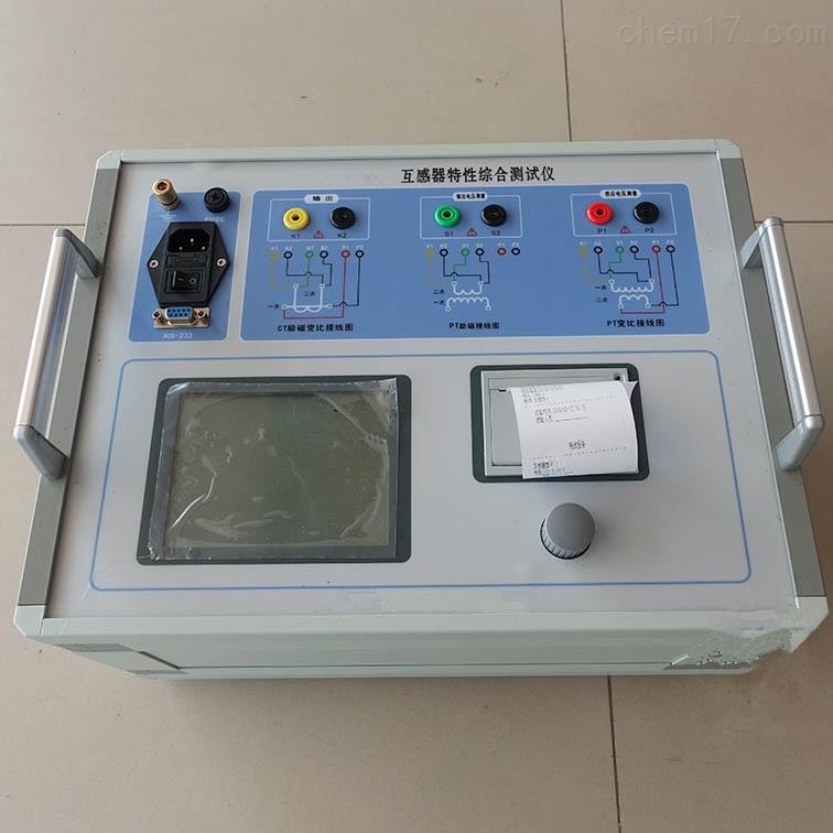 互感器伏安特性测试仪带打印