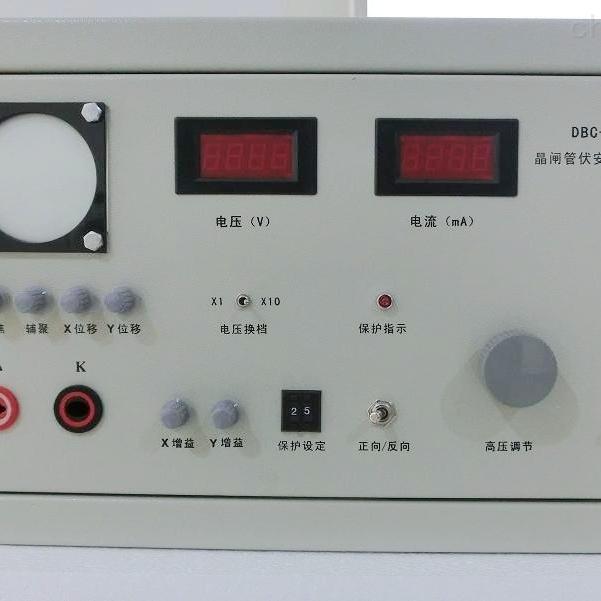 晶閘管伏安特性測試儀