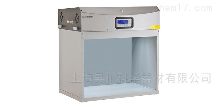 爱色丽SpectraLight QC标准光源对色灯箱