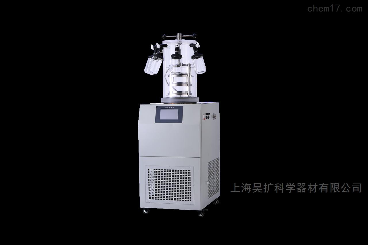 昊扩HANKO LGJ-18A-80冷冻干燥机