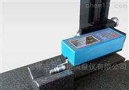 表面粗糙度检测仪