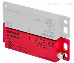 订货号 100741德国EUCHNER安士能安全開關读头