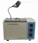 北京自燃点测定仪