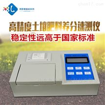 土壤生态环境测试及分析评价系统设备厂家