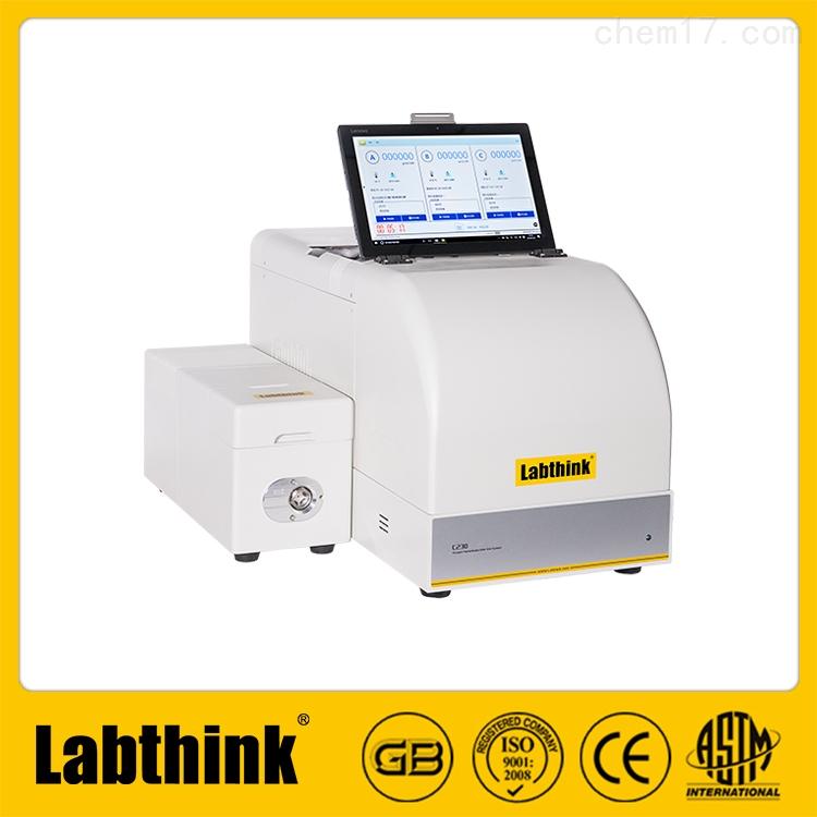 C230H氧氣透過率測試系統(等壓法)