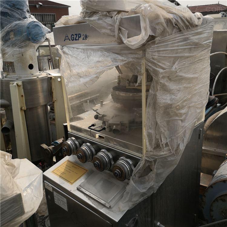 回收出售二手压片机 二手制药设备