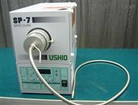 日本USHIO灯管