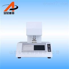 AT-QPH纸与纸板电脑式平滑度测定仪