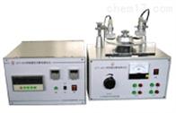 egs型织物感应式静电测试仪