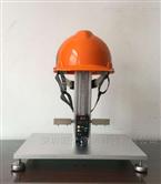 Sun-JC安全帽垂直間距佩戴高度測量儀