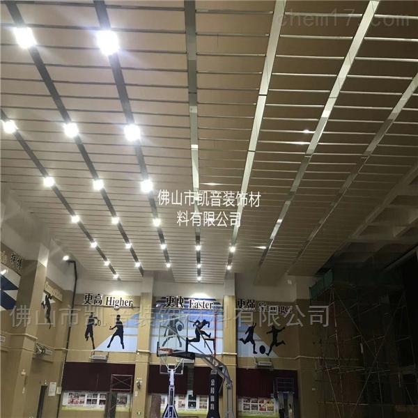 篮球馆吊顶吸声体铝制材料厂家