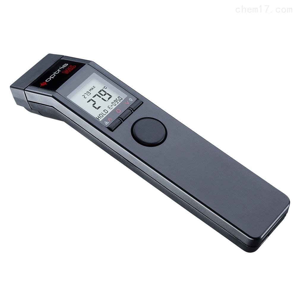 OPTRIS欧普士便携式激光测温仪