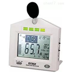 EXTECH SL130W具有报警功能的声级警报