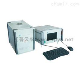 HCY-20核磁共振测油仪