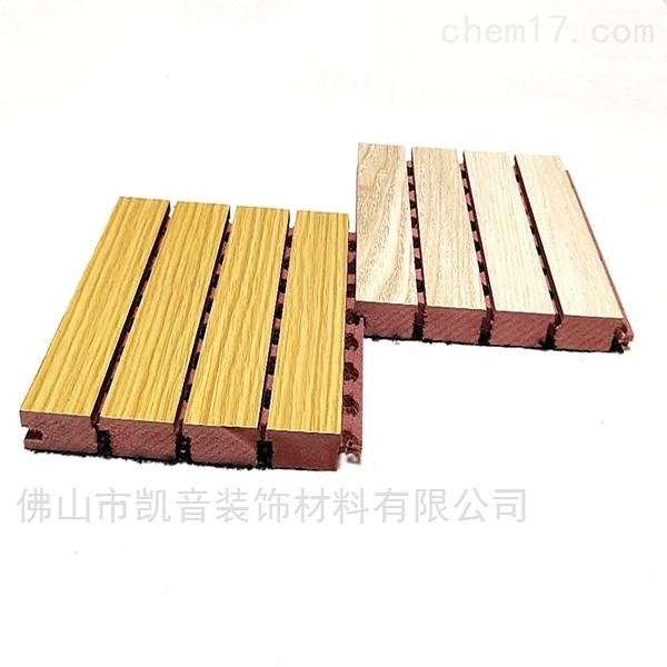 音乐室吸声板-槽孔吸音板材料工厂