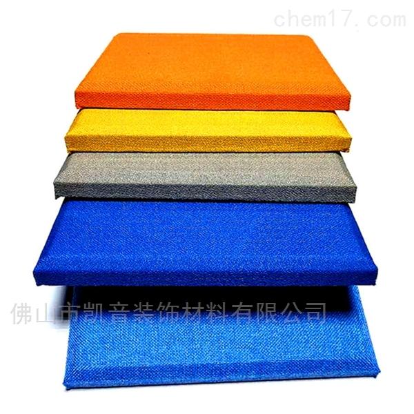布艺固化吸音板生产厂家