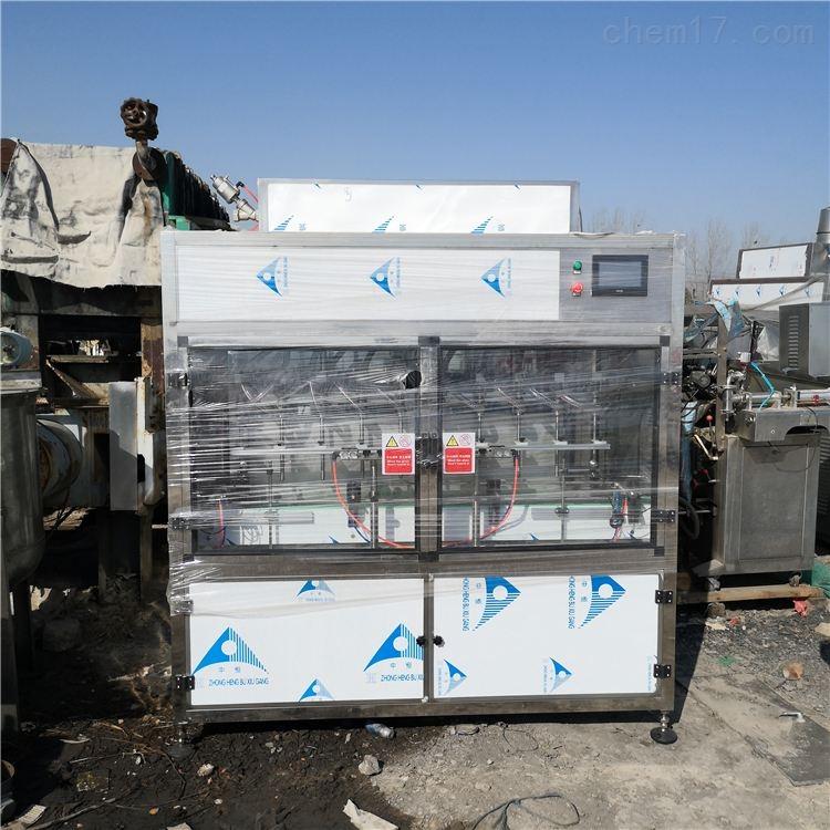 回收出售玻璃水、尿素10头直线灌装机