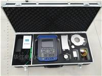 SHHZPD-2000高压开关柜在线局放检定装置