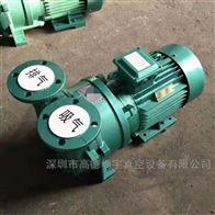 2BⅤ系列水环式真空泵2BⅤ5111