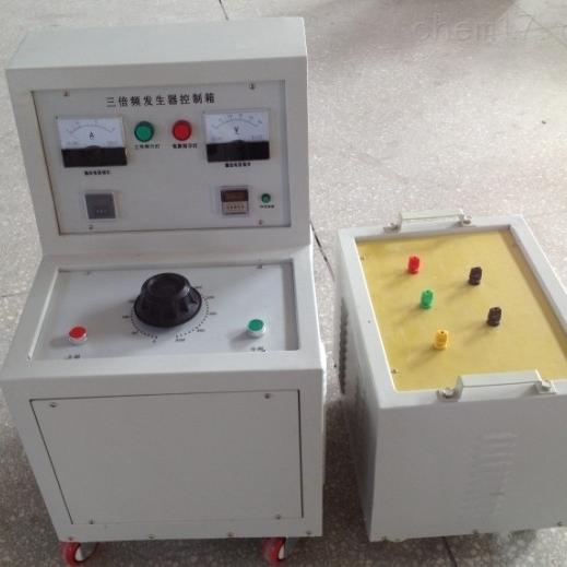 5KVA感应耐压试验装置(电力承试资质专用)