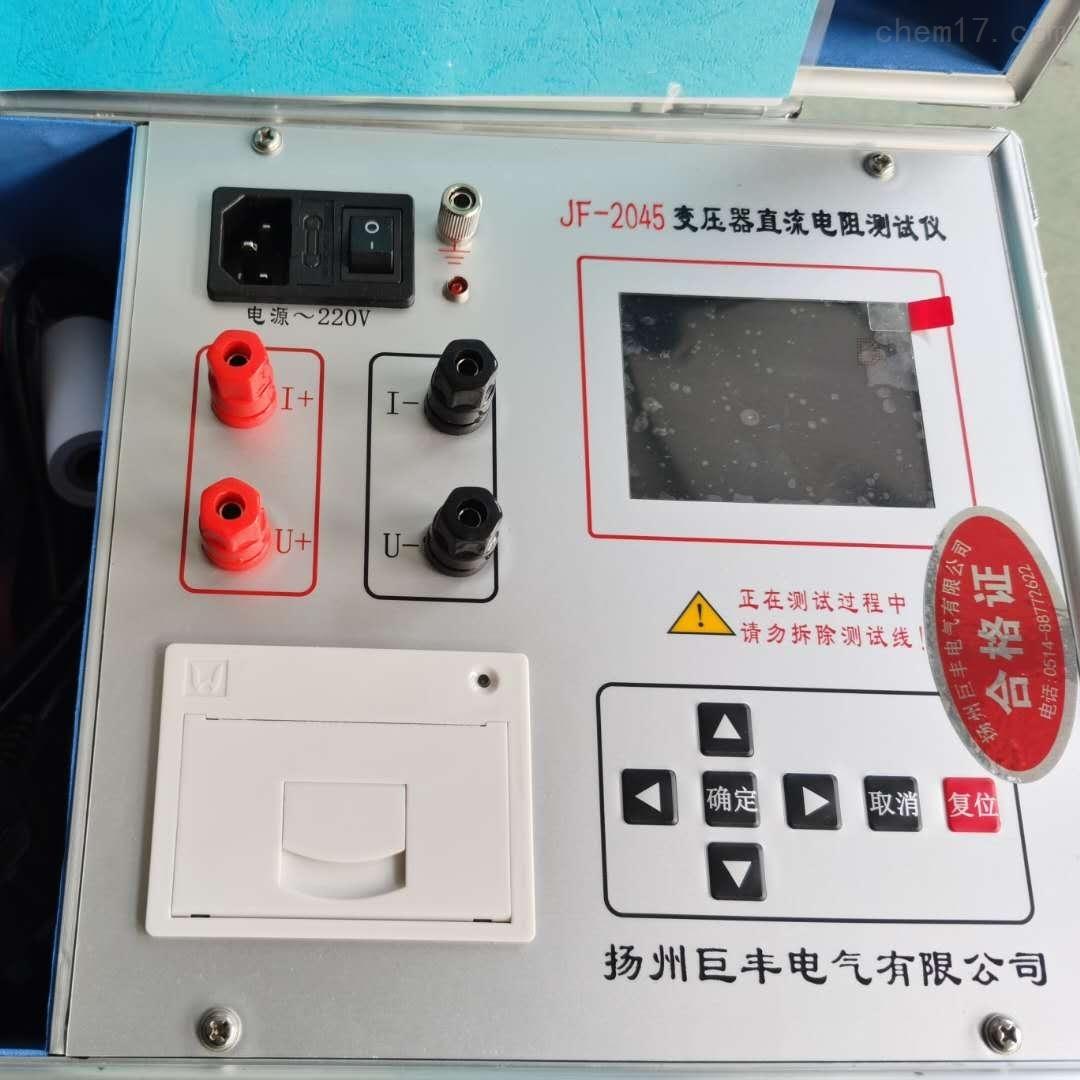 承试五级电力全自动直流电阻测试仪