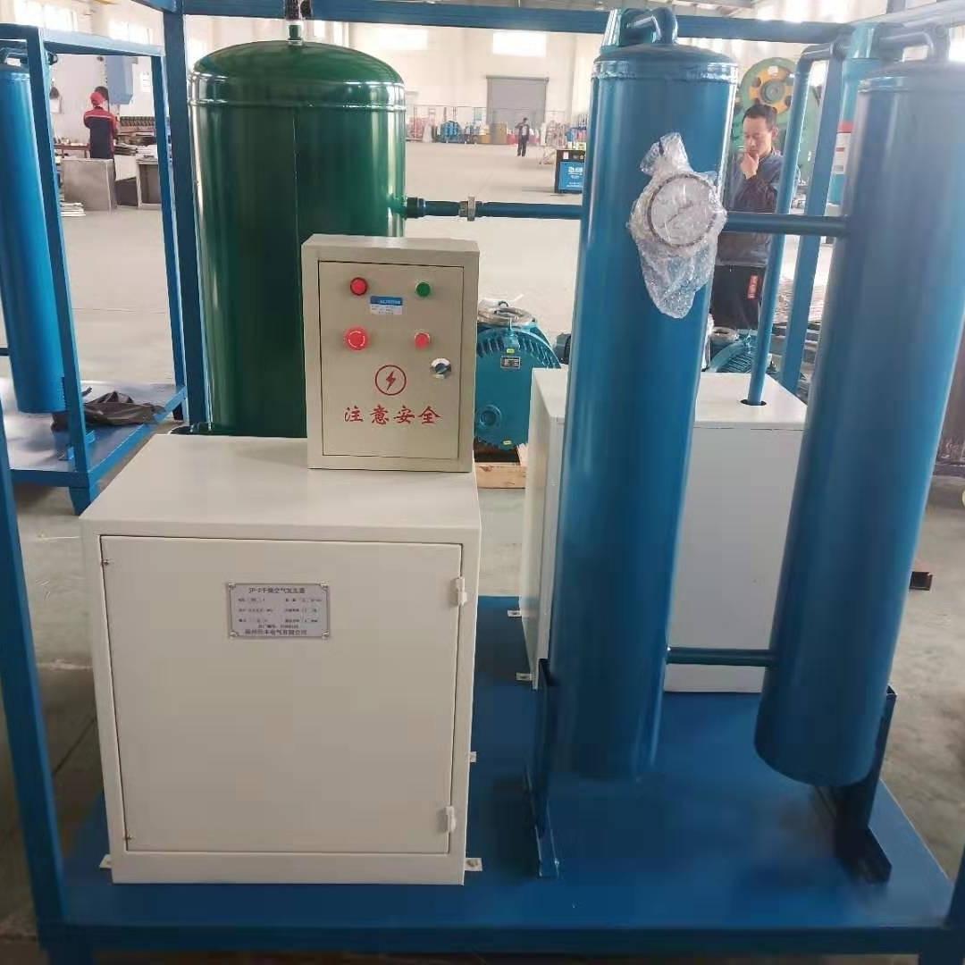 申请承装承修承试电力资质干燥空气发生器