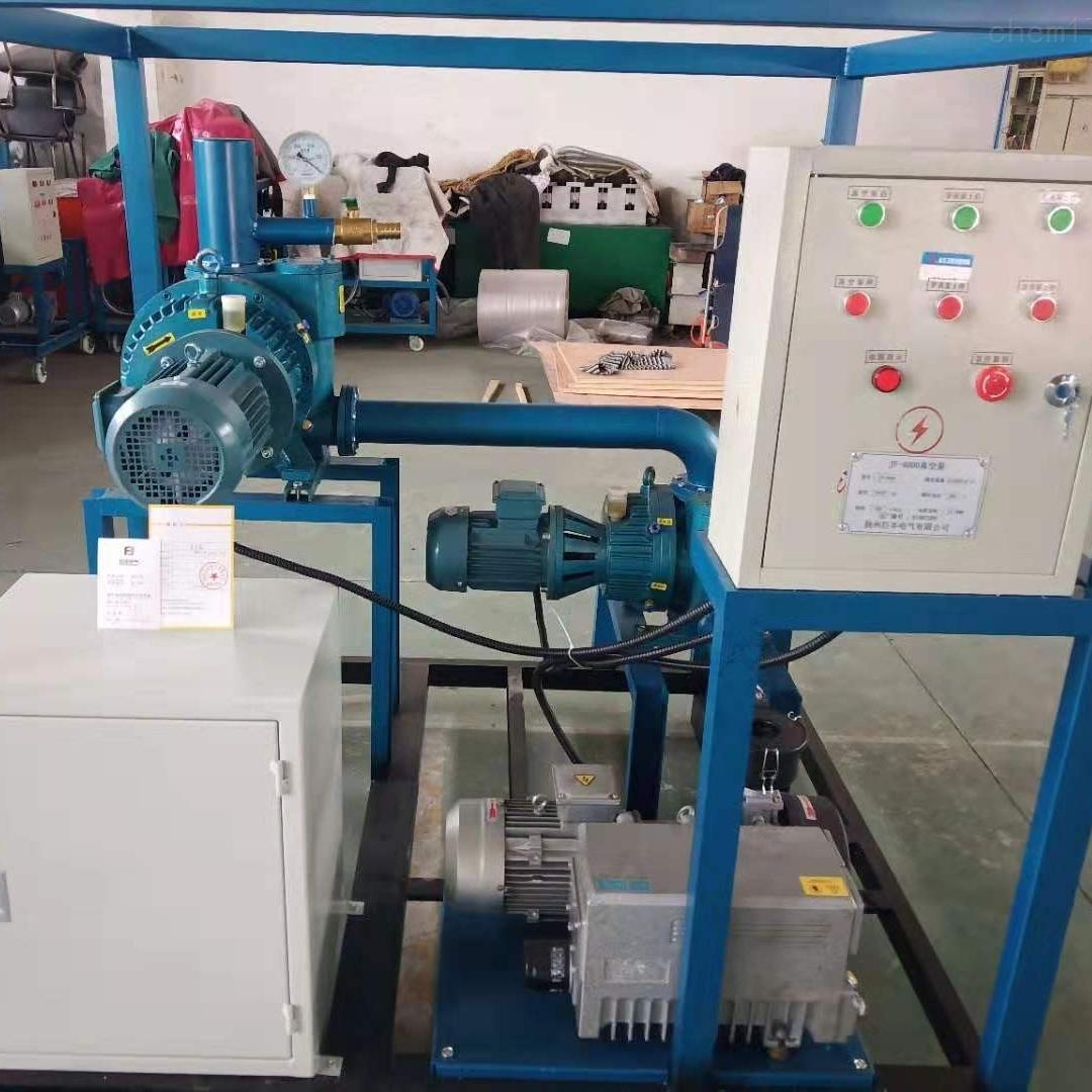 电力承试资质真空泵设备