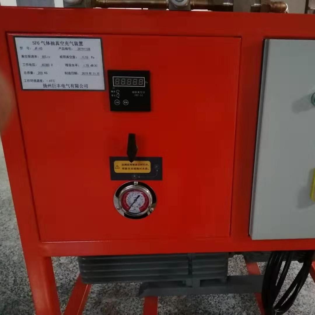 SF6气体抽真空充气装置承试电力机具