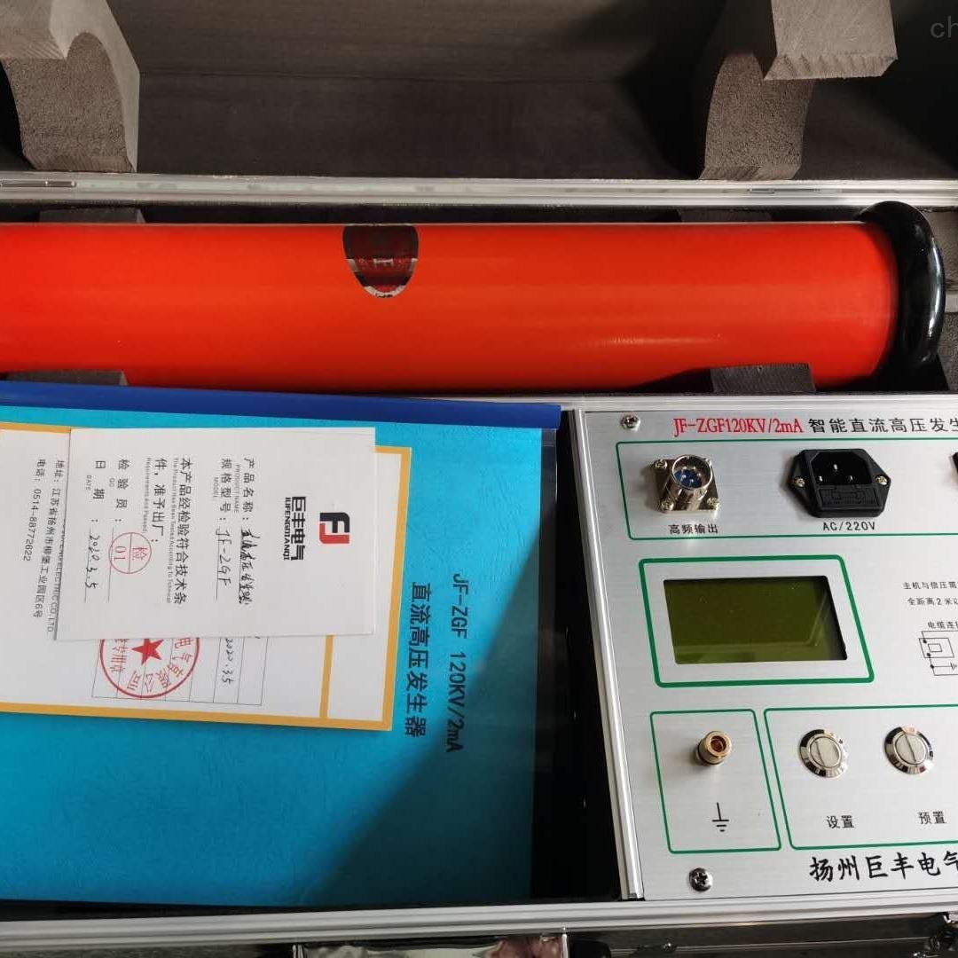 申请承试五级直流高压发生器