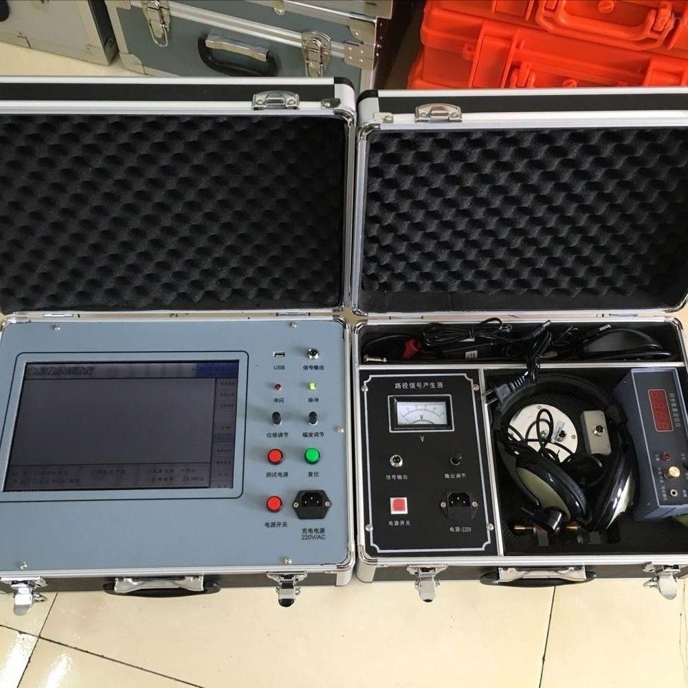 新品低压电力电缆故障测试仪