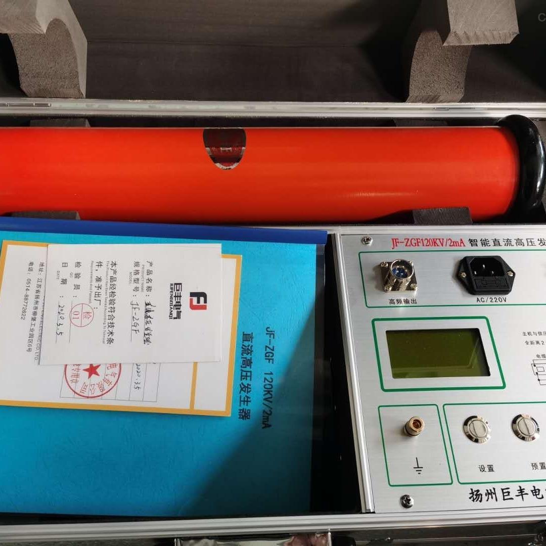 直流高压发生器  电力四级承试试验设备