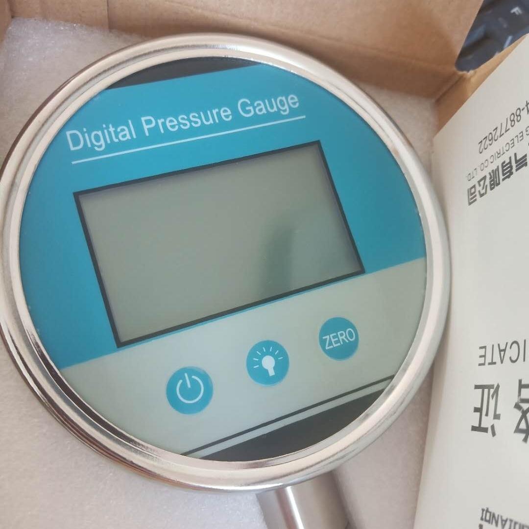1-1000pa数字式真空计四级五级资质设备