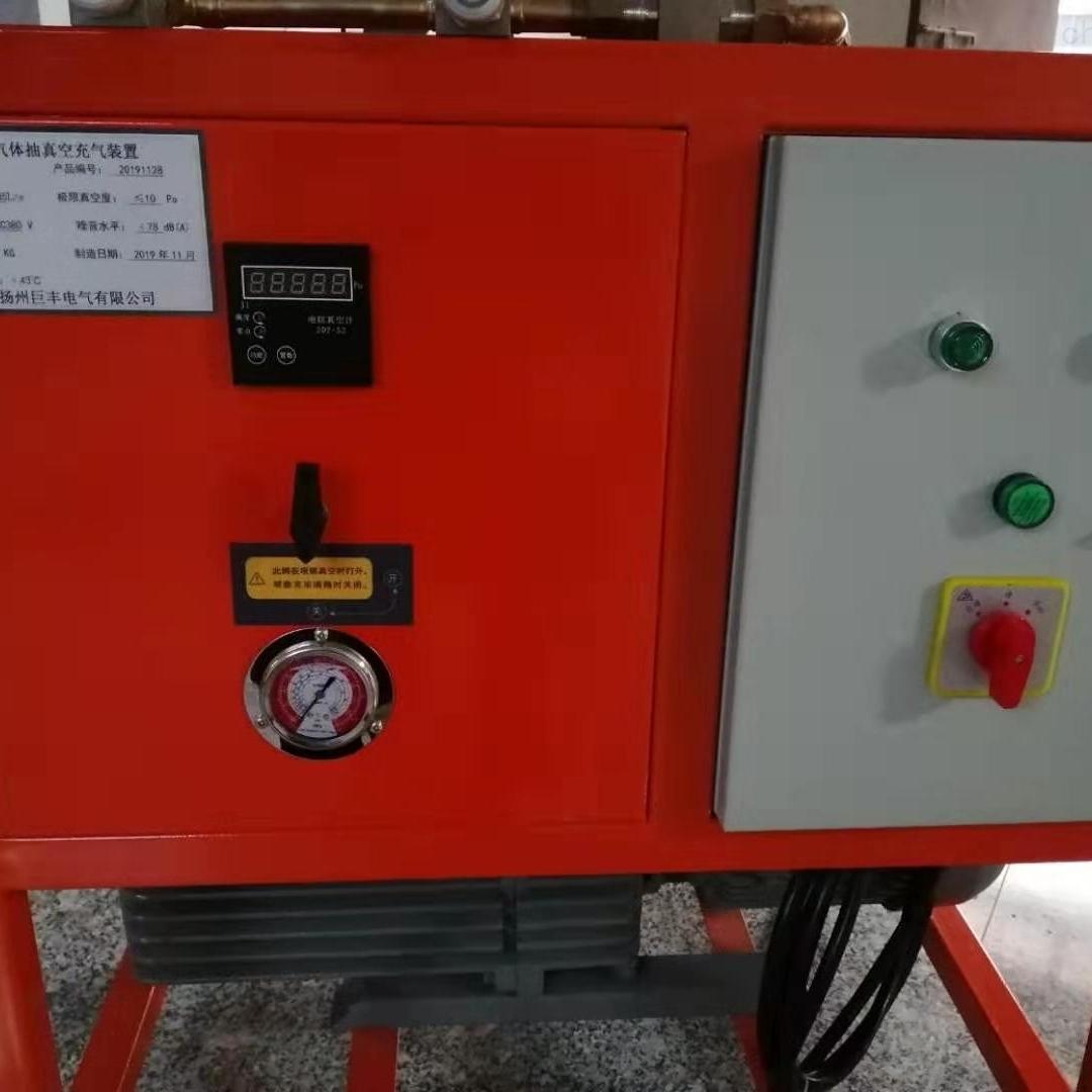 1-5级承装修试SF6气体抽真空充气装置价格
