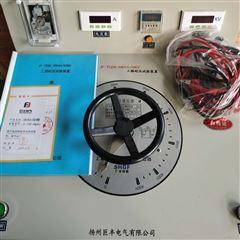 50KV/5KVA交流耐压仪工频耐压试验成套装置