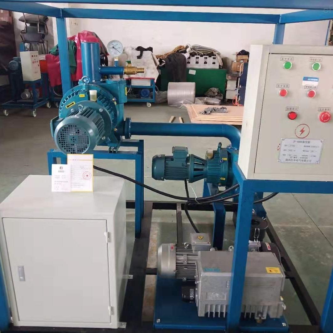 专用真空泵≥4000m3/h抽真空机组现货