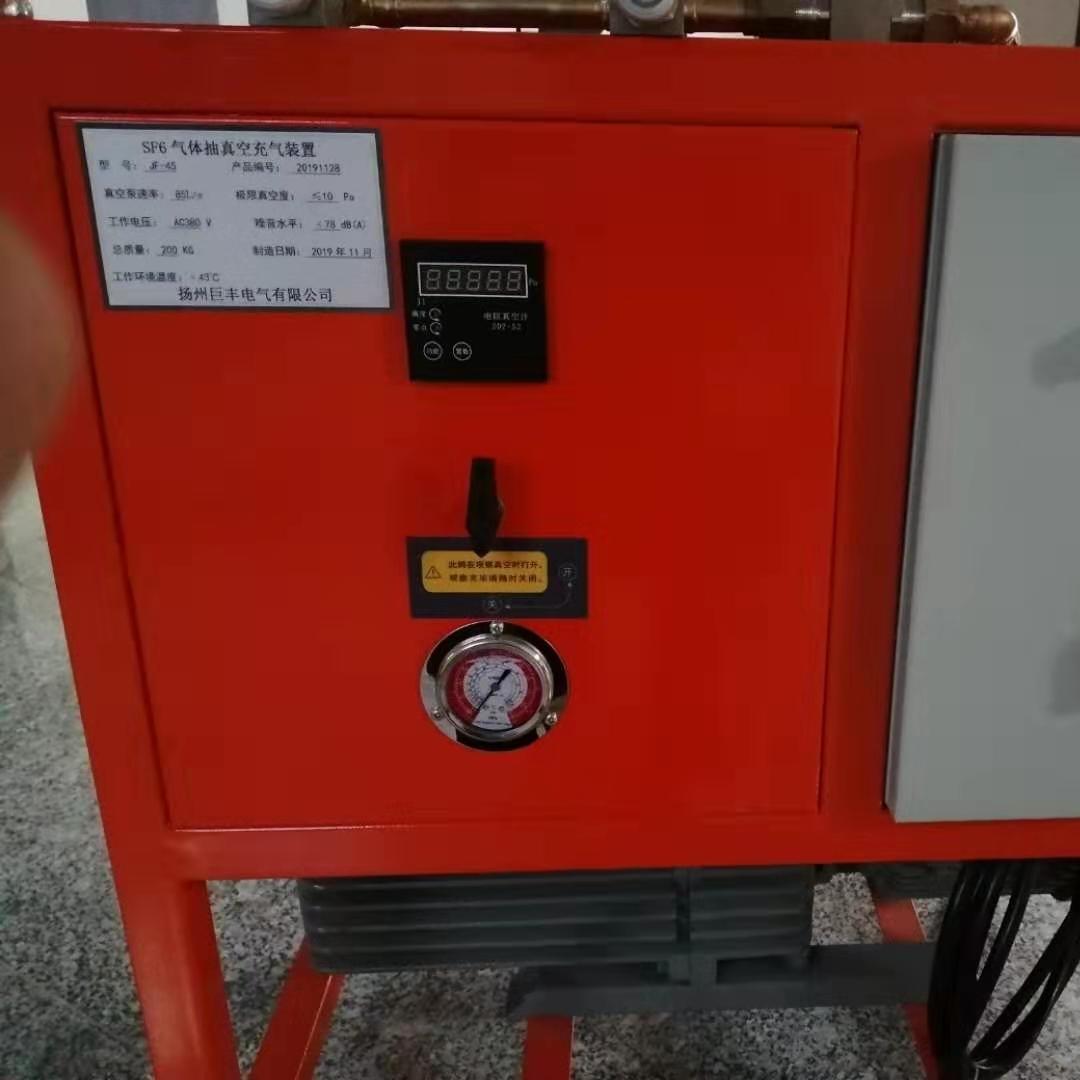 设备报价清单SF6气体抽真空充气装置
