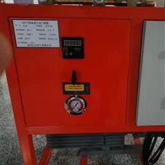 电力许可证工具SF6气体抽真空充气装置