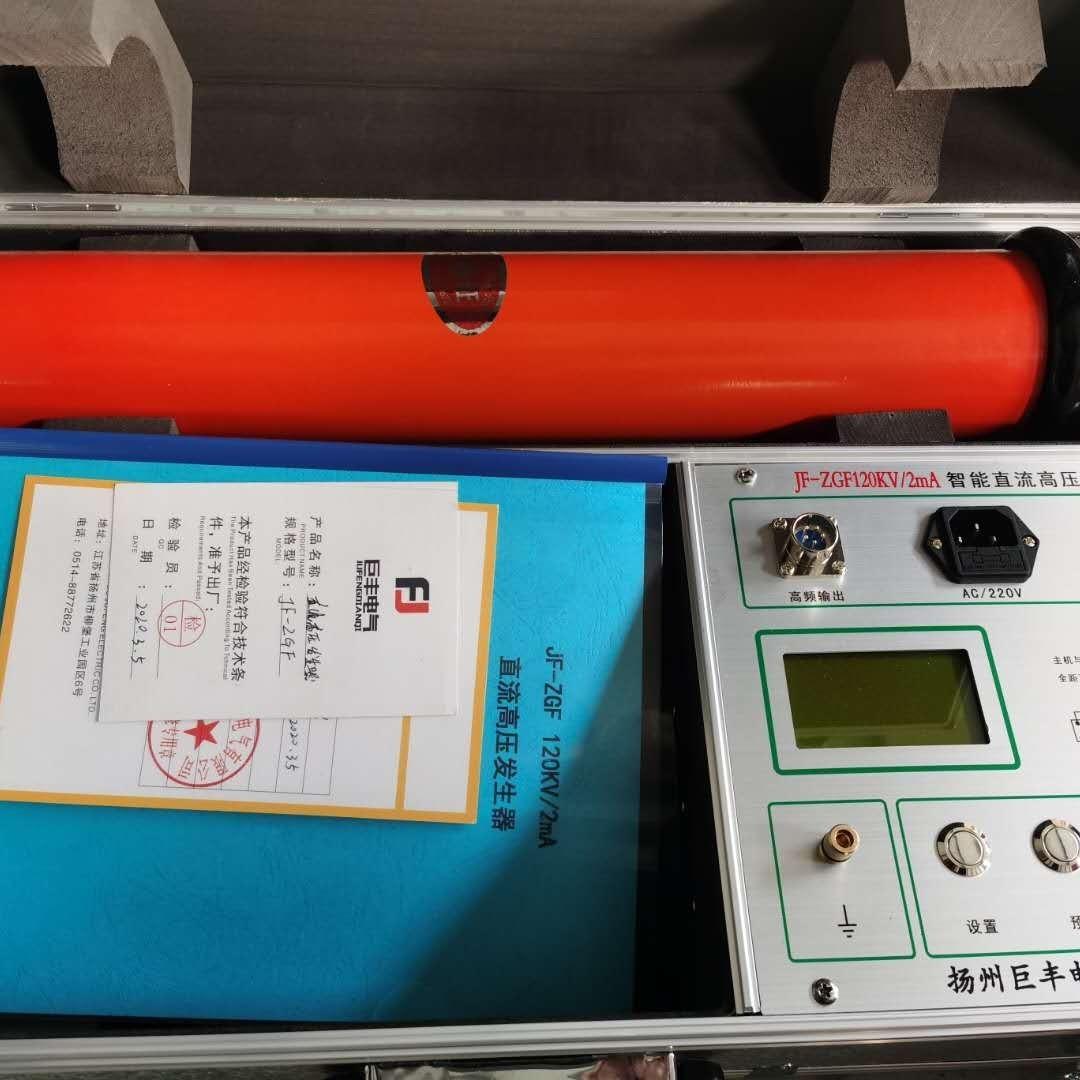 上海电力工具直流高压发生器