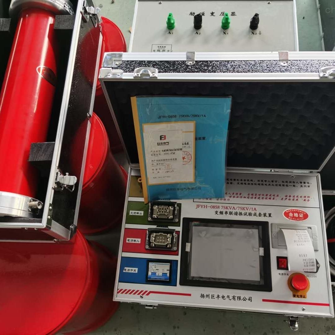 变频串联谐振交流耐压装置
