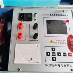 JF-2045直流电阻测试仪承装修试