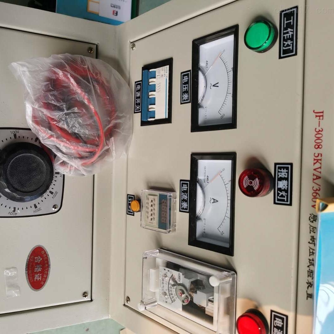 感应耐压试验装置5kVA/360V150Hz