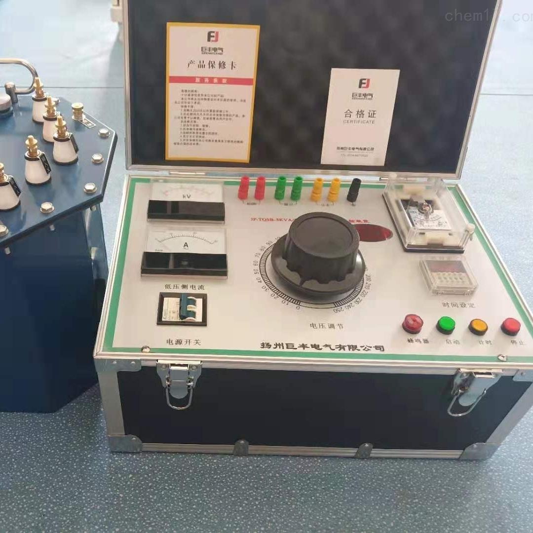 三级电力资质工频耐压试验装置5kVA/50kV