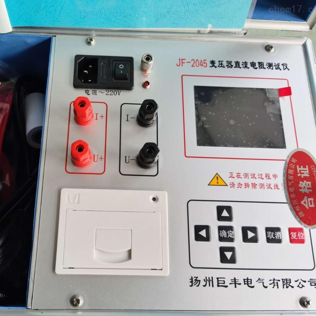 10A智能直流电阻测试仪