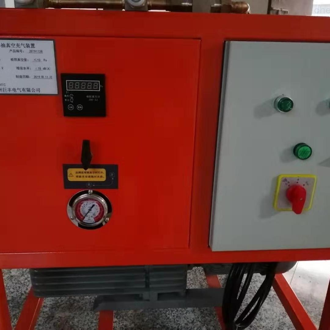 电力建站GIS抽气机组真空泵价格